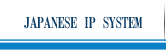 JP ip system